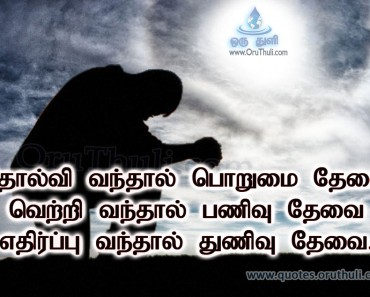 humility need