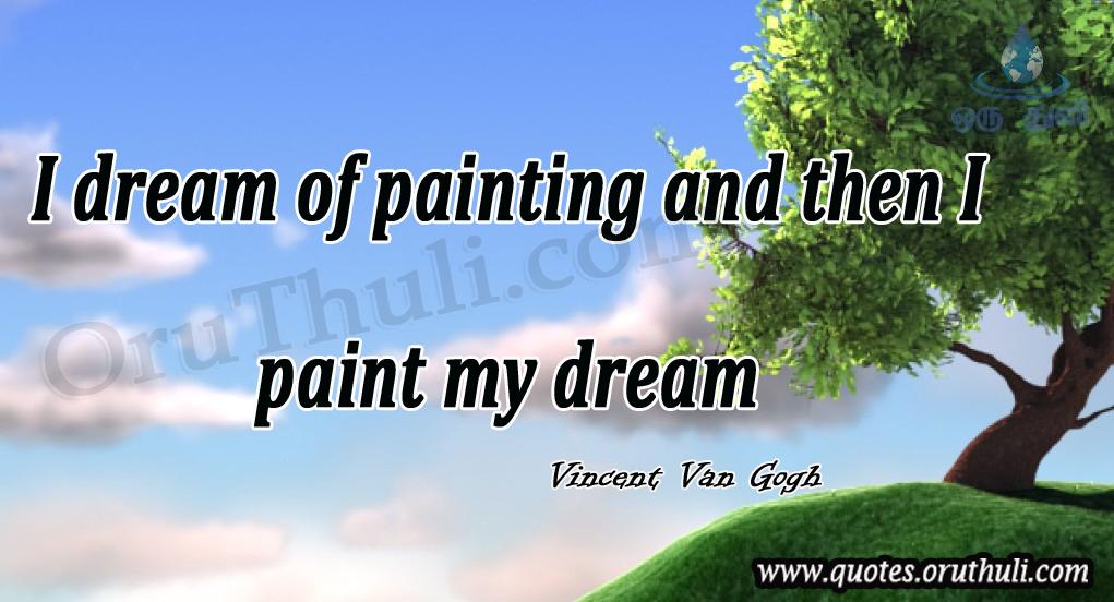 I paint my dream - Vincent Van Gogh