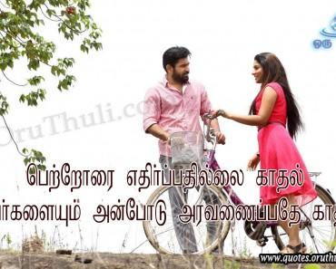 Vijay-Antony-Satna-Titus-Pichaikaran-Movie-Stills