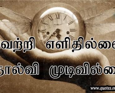 wait for your success