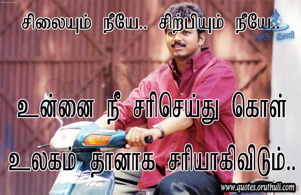 Tamil actor Vijay on motorbike