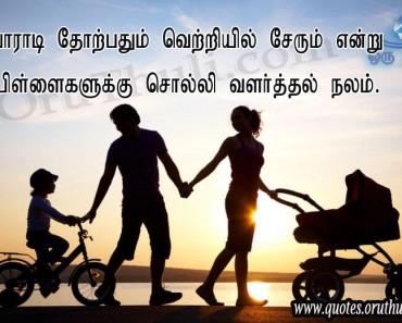family-walking-teaching to kids