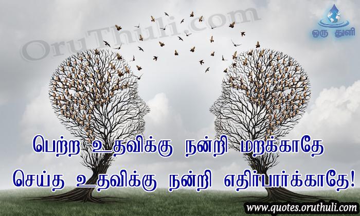 Help to poor people.