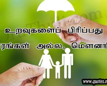 protect your family good savings