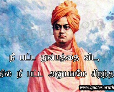 swami-vivekananda-story